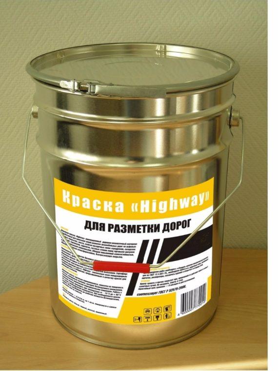 Краска белая АК-511, картинки, фото, купить, цена, Краснодар, Безопасность дорог