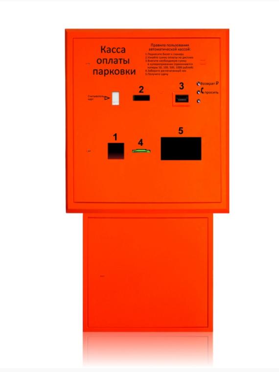 Автоматическая касса (выездная стойка) АП-ПРО4, картинки, фото, купить, цена, Краснодар, Безопасность дорог
