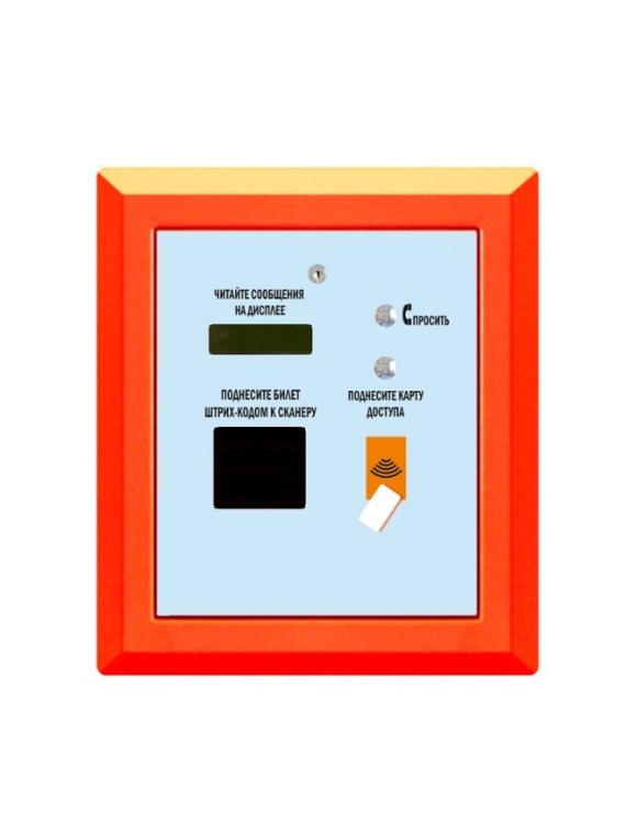 Информационный терминал АП-ПРО7, картинки, фото, купить, цена, Краснодар, Безопасность дорог