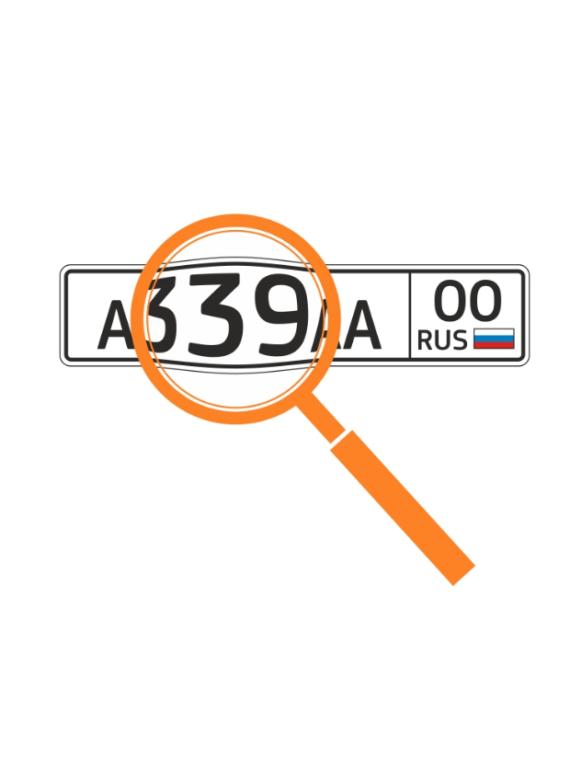 Система распознавания номеров для парковочного оборудования, картинки, фото, купить, цена, Краснодар, Безопасность дорог